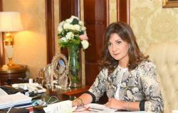 وزيرة الهجرة تعقد اجتماعًا تشاوريًا مع نظيرتها الهولندية خلال زيارتها الرسمية إلى مصر
