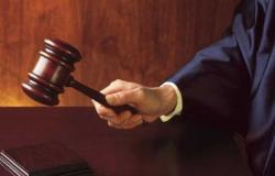 تأجيل محاكمة 3 متهمين بحيازة سلاح ناري وذخيرة بالقاهرة لـ21 نوفمبر