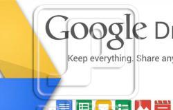 منها العمل بدون إنترنت.. مميزات قد لا تعرفها من Google Drive تساعدك أكثر في مهامك