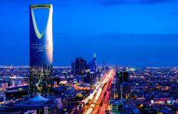 شرطة الرياض تقبض على مقيم تحرش بفتاة قاصر بأحد الأماكن العامة