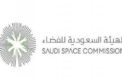 """""""السعودية للفضاء"""":إصدار قرارات ابتعاث الدفعة الأولى لبرنامج """"ابتعاث الفضاء"""""""