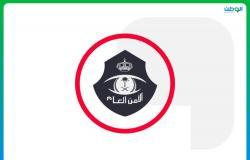 مكة : القبض على شخص ارتكب حوادث جنائية