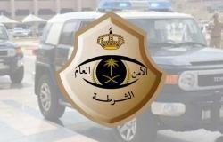 ضبط مترصد عملاء البنوك في مكة.. ارتكب عدة حوادث جنائية