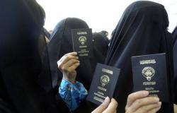 قريباُ ... المرأة الكويتية في الجيش