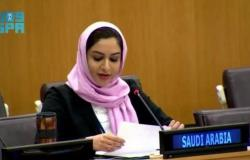من الأمم المتحدة.. السعودية تدعو لوضع حد لإفلات مرتكبي الجرائم ضد الإنسانية