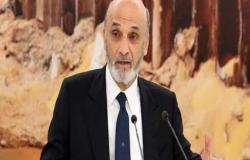 سمير جعجع : حزب الله لا يستطيع السيطرة على اللعبة الداخلية