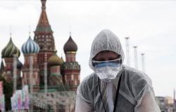 روسيا.. لأول مرة وفيات كورونا تتجاوز ألف حالة في يوم واحد منذ انتشار الوباء