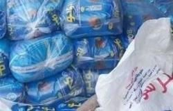 ضبط 890 كيلو ملح طعام «مجهول المصدر» في حملة تموينية بالشرقية