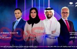 """أربعة مبتكرون عرب في التصفيات النهائية لبرنامج """"نجوم العلوم"""""""