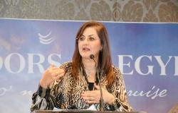 وزيرة التخطيط: الاقتصاد المصري أصبح أكثر مرونة في مواجهة وباء كورونا