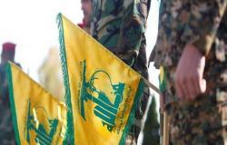 حزب الله: حزب القوات اللبنانية كان يسعى لإحداث حرب أهلية جديدة في لبنان