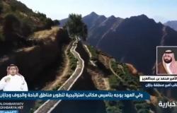 بالفيديو .. أمير جازان بالنيابة يشكر القيادة بمناسبة إعلان إطلاق مكاتب استراتيجية لتطويرها
