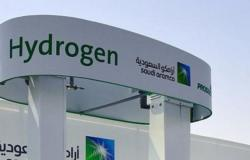 """""""المقبل"""" لـ""""سبق"""": السعودية تُطَوّر قطاعات جديدة للطاقة.. و""""الهيدروجين"""" وقود منخفض الانبعاثات"""