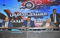 مذكرة تفاهم بين أكاديمية البحث العلمي و«مصر الخير» لتحويل الأبحاث العلمية إلى مشروعات