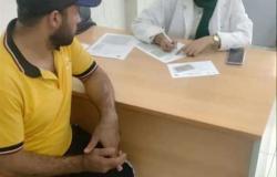الحكومة: منع دخول أي موظف لم يتلق لقاح كورونا إلى مكان عمله بعد 15 نوفمبر