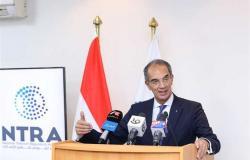 توقيع اتفاقية تعاون بين «المصرية للاتصالات» و«نوكيا» لإطلاق خدمات إنترنت الأشياء
