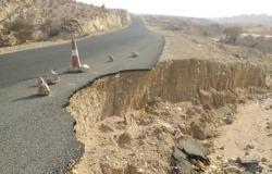 """طريق الملحاء والمرخة جنوب مكة.. """"خطر"""" يهدد حياة المواطنين"""
