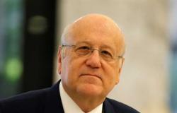 رئيس الوزراء اللبناني : استقالة الحكومة غير مطروحة
