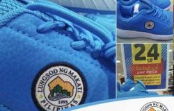 الفلبين.. التحقيق في بيع مركز تجاري بالسعودية لأحذية خاصة بإدارة تعليمية