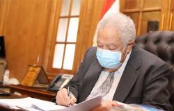 «المحامين» تطالب «MBC» بعدم استضافة محامي منسوب إليه مخالفات تأديبية