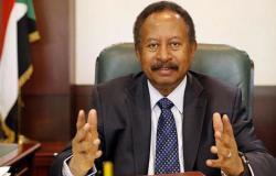 الحكومة السودانية تُشكِّل خليةأزمةلمعالجة الخلافات بين شركاء المرحلة الانتقالية