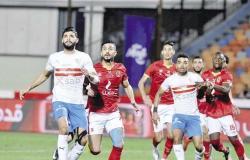موعد مباراة الأهلي والزمالك في الدوري المصري موسم 2021 - 2022