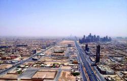 عاجل | 7 منح أراض في الرياض مقابل 1 في الجنوب