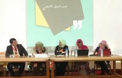 «تنمية الحرف وتطويرها» ضمن فعاليات مؤتمر الموروث الحرفى بشرم الشيخ