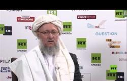 «طالبان»: لقاء موسكو كان جيدا والجميع متفق على أن تنعم أفغانستان بأمن دائم (فيديو)