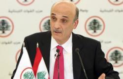 """المحكمة العسكرية اللبنانية تطلب إفادة """"جعجع"""" في اشتباكات بيروت"""
