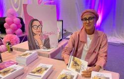 """""""عهد مليح"""" تروي معاناتها مع سرطان الثدي في حملة توعوية بكلية الإعلان بجدة"""