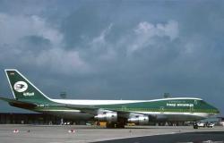 رسميًا.. العراق يعلن استئناف الرحلات الجوية المباشرة إلى السعودية