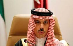 بيان: وزير خارجية السعودية يناقش المحادثات النووية الإيرانية مع مبعوث أوروبي