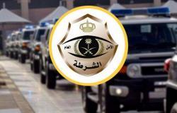 """""""شرطة الحدود الشمالية """": القبض على مواطن ظهر بفيديو متباهياً بتعاطي مواد مخدرة وممنوعات"""