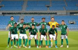 تصفيات كأس آسيا تحت 23 عاماً تنطلق غداً السبت