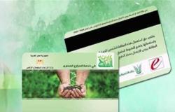 وزارة الزراعة: صرف الكارت الذكي الخاص بالأسمدة للفلاحين من الجمعيات (فيديو)