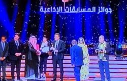 ختام المهرجان العربى للإذاعة والتليفزيون في تونس