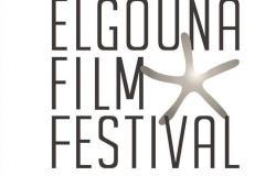 أبرزها فيلم ريش .. قائمة الكاملة لجوائز مهرجان الجونة السينمائي والقيمة المالية (فيديو)