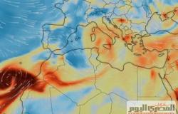 بيان عاجل من «الأرصاد» حول موقف مصر من غازات بركان لا بالما
