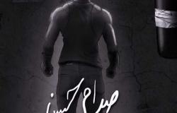 منتج من الجونة يكشف عن مسلسل «صدام حسين» وقصة السائق المصري