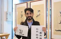 رغم صعوبتها نطقا وكتابة.. لماذا يقبل المصريون على تعلم اللغة الصينية؟.. طالبان يعرضان التجربة