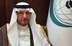 """""""التعاون الإسلامي"""" ترحّب ببيان مجلس الأمن المندد بالحوثيين"""