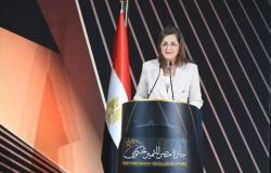 هالة السعيد: مصر توسع برامج الحماية الاجتماعية