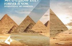 مصر للطيران الناقل الرسمي لمعرض Art d'Egypte للعام الرابع على التوالي
