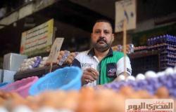 «الزراعة» تكشف سبب ارتفاع أسعار البيض خلال الفترة الماضية