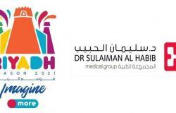 مجموعة سليمان الحبيب راعيًا طبيًّا لفعاليات موسم الرياض 2021