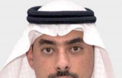 """منتدى """"مبادرة السعودية الخضراء"""" يناقش دراسة جدوى الاقتصاد الحيوي الدائري"""