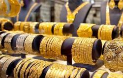 أسعار الذهب اليوم في مصر مساء السبت 23-10-2021