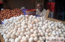 التموين: انخفاض أسعار البيض خلال أسبوع.. ولدينا مخزون استراتيجي في السلع