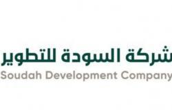 """""""السودة للتطوير"""" تعلن زراعة أكثر من مليون شجرة بالتزامن مع مبادرة السعودية الخضراء"""
